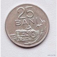25 бани, Румыния. 1966г.