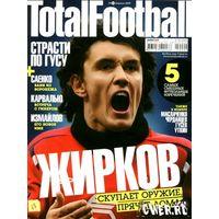 Журнал Total Football апрель 2009