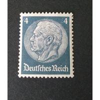 Рейх Гинденбург DR Mi.514, 1933