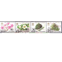 КНДР 1992 г 3346-53 Флора,