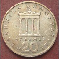 6524:  20 драхм 1976 Греция