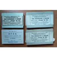 Медицинский инструмент СССР середины ХХ века - иглы иньекционные (4 упаковки одним лотом)