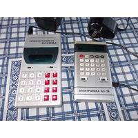 Два Калькулятора Электроника