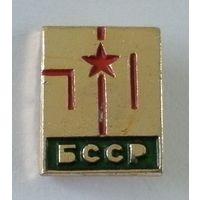 "Значок "" 50 лет БССР """