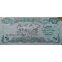 Ирак. 25 динар 1990 г. P74