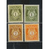 Норвегия 1940 Почтовый рожок Cтандарт #215-7**