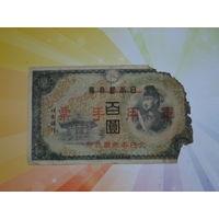 Япония 100йен