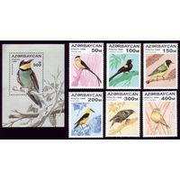 Блок и 6 марок 1996 год Азербайджан Птицы 313-318 23