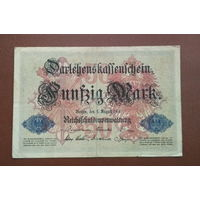 Германия / 50 mark / 1914 год / Ro-50 (а) / 6 цифр в номере