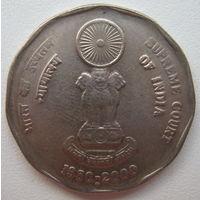 Индия 2 рупии 2000 г. 50 лет Верховному суду (g)