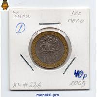 Чили 100 песо 2005 года.