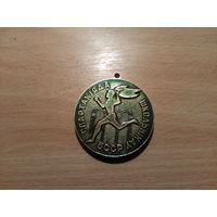 Медаль Спартакиада школьников БССР Минск 1970г