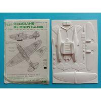Сборная модель самолёта Re.2001 МАВИ