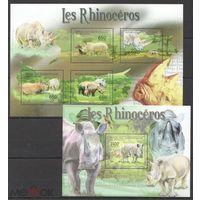 2011 Центрально-Африканская Республика Фауна млекопитающие носороги  KB + BL MNH