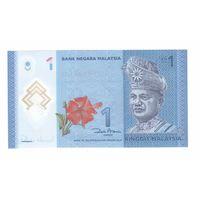 1 рингит Малазии