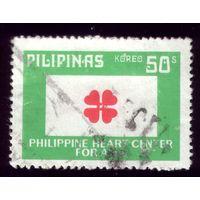 1 марка 1975 год Филиппины 1119