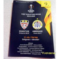 Шахтер (Солигорск) VS HIBERNIANS (Paola, MLT ). Лига Европы УЕФА