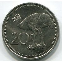 НОВАЯ ГВИНЕЯ - 20 ЦЕНТОВ 1975