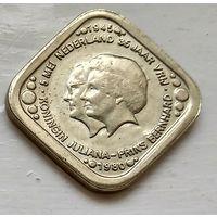 Нидерланды 5 центов, 1980 35 лет освобождения Нидерландов от фашистских захватчиков /Юлиана и Бернард/ 4-1-14