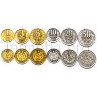 Узбекистан 6 монеты 1994 года.