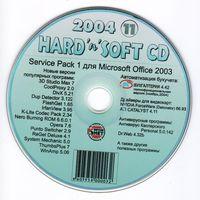 Диск от популярного журнала HARD SOFT 11/2004