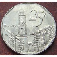 5574:  25 сентаво 2000 Куба
