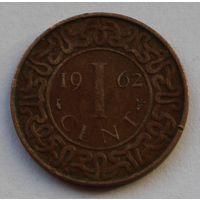 Суринам 1 цент, 1962 г.