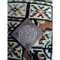 Монета квадратная 1783 год