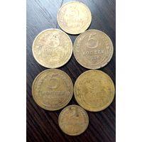 Лот дореформенных монет  с рубля.