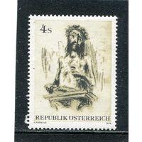 Австрия. Ханс Фрониус, австрийский художник и иллюстратор