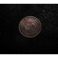 Стрейтс Сетлментс 20 центов 1882Н (СЕРЕБРО), 1