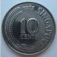 Сингапур 10 центов 1971 г.