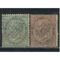 Италия Кор 1863 Виктор Эммануил II #16,19