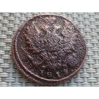 1 копейка 1819г. ем-нм - 2