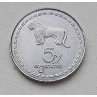 Грузия 5 тетри 1993_блестит