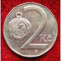7338:  2 кроны 1994 Чехия