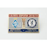 Динамо Киев - Челси Англия Лига Европы 2018-19