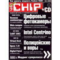 Chip #4-2003 + CD
