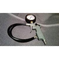 Пневмопистолет  для накачивания шин автомобилей с дозатором и манометром (из Германии)