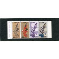 Япония. Из истории японской почтовой марки, сцепка