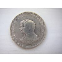 Португалия 200 рейс 1898 г. 400 лет открытия морского пути в Индию. / серебро/ нечастая