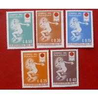 Парагвай Спорт. ( 5 марок ) 1964 года.