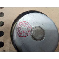 Динамик 4ГД-35 4ом (8ГДШ-1-4)