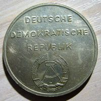 Памятная медаль ГДР. Домостроительный комбинат Росток-Висмар.