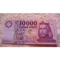 Венгрия 10000 форинтов 2015г. распродажа