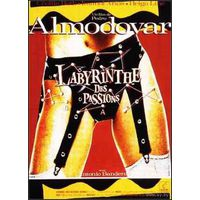 Лабиринт страстей / Laberinto de pasiones (Педро Альмодовар / Pedro Almodovar)  DVD5