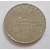 Иордания 5 пиастров 2006