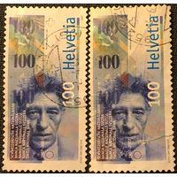 ЦІКАВІЦЬ АБМЕН! 2007, банкнота 100 франкаў, 100 рапэн