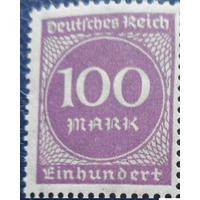 1923 Германия рейх 268**