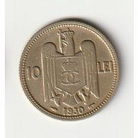 Румыния 10 лей 1930 года. Тип (а) справа и слева от года знаки монетного двора. Краузе KM# 49. Состояние XF!